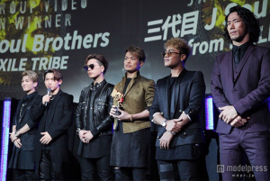 2015 VMAJ 5