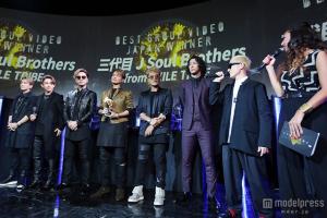 2015 VMAJ 6