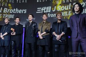 2015 VMAJ 7