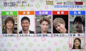 2016.07.16 TV ズムサタ 1