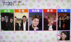 2016.07.16 TV ズムサタ 8
