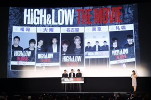 2016.07.16「HiGH&LOW THE MOVIE」5都市生中継 初日舞台挨拶 120
